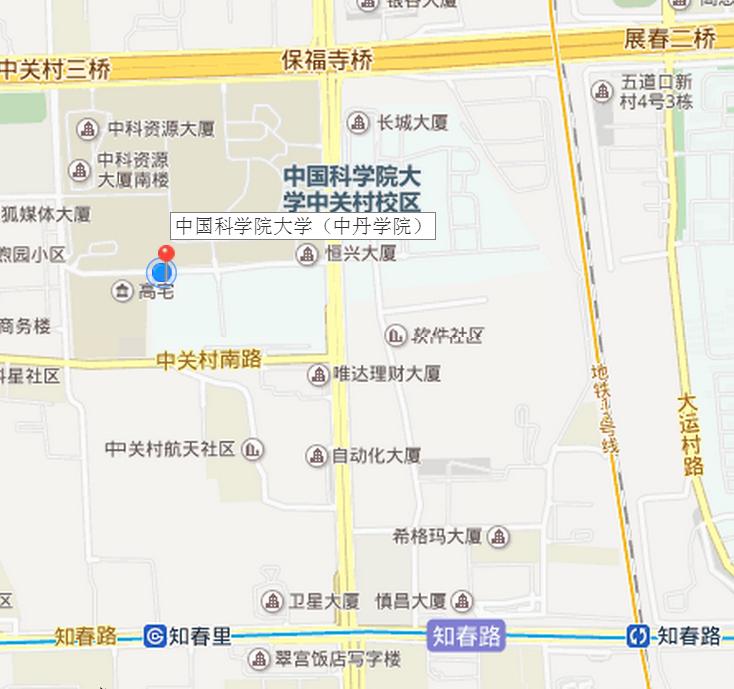 中丹学院地址